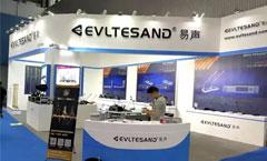 【EVLTESAND易声-展会圆满结束】易声话筒展会全程回顾,再与你相约2018广州展!