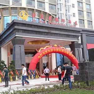 广东惠州凯丽华