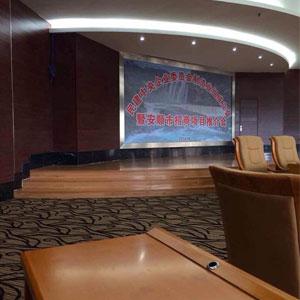 贵州安顺市招商项目一拖四会议工程案例