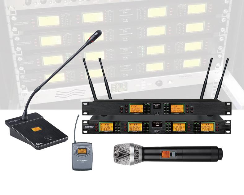 无线会议系统