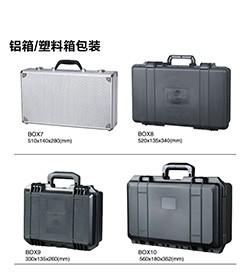 包装盒-2